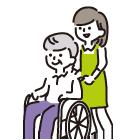 高齢者・障がい者介護者への支援。